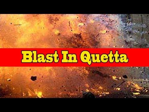 کوئٹہ میں آئی جی آفس کے سامنے خودکش دھماکہ ، 11 ہلاکتیں