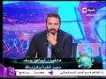 الملاعب اليوم - ك.اسماعيل يوسف ...تفاصيل ما يدور داخل نادي الزمالك