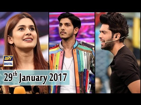 Video Jeeto Pakistan - Karachi Kings Special - 29th January 2017 - ARY Digital download in MP3, 3GP, MP4, WEBM, AVI, FLV January 2017