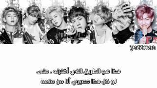 Download Lagu BTS - A Supplementary Story: YOU NEVER WALK ALONE - Arabic sub الترجمه العربيه Mp3