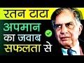 How Ratan Tata Took Revenge To Ford   Ratan Tata Biography In Hindi   Motivational