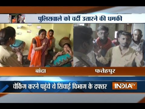 UP: Banda BJP Leader Parvati Gupta accused of misbehaving with Cops