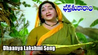 Bhakta Tukaram Songs - Dhaanya Lakshmi Watch More Latest Movies @ https://www.youtube.com/user/GaneshVideosOfficial/videos?view_as=public Movie: Bhakta Tukar...