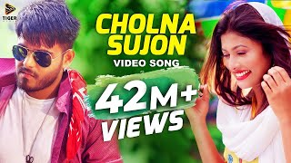 Cholna Sujon  Official Music Video  Bokhate 2016 Short Film Siam  Toya  Ahmmed Humayun