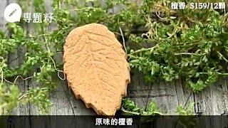[媒體報導] - 蘋果日報