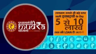 SMEpost | Help Videos | What is MUDRA Yojana?