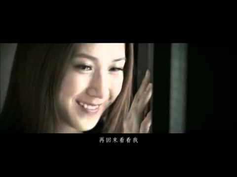 鍾嘉欣-其實我不快樂 (國)MV