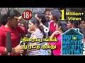 Iruttu Araiyil Murattu Kuththu | திரையரங்கில் முரட்டு குத்து | 18+ | Movie Review