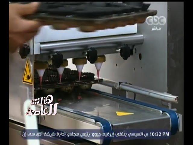 #هنا_العاصمة | تقرير.. عن مشاكل الألف مصنع بالقاهرة الجديدة