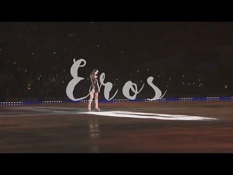 Yuna Kim - On Love: Eros (видео)