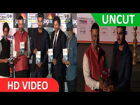 UNCUT: OPENING OF 7TH JAGRAN FILM FESTIVAL WITH ARJUN KAPOOR
