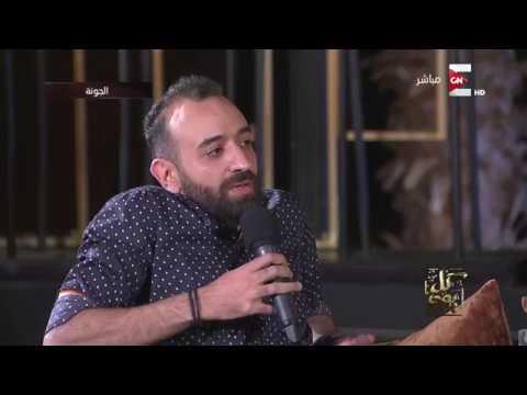 """عمرو سلامة عن ترشيح """"شيخ جاكسون"""" للأوسكار: لو فعلتها فأنا محمد صلاح"""
