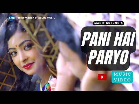 (Pani Hai Paryo - Manit Gurung Ft. Kristina Thapa | Official Video | New Nepali Lok Adhunik Song 2018 - Duration: 6 minutes.)