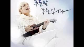 Download Lagu 140517 푸른밤 종현입니다 Full Mp3
