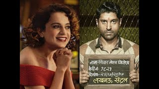 Opening Box Office Prediction | Kangana Ranaut's Simran & Farhan Akhtar's Lucknow Central |