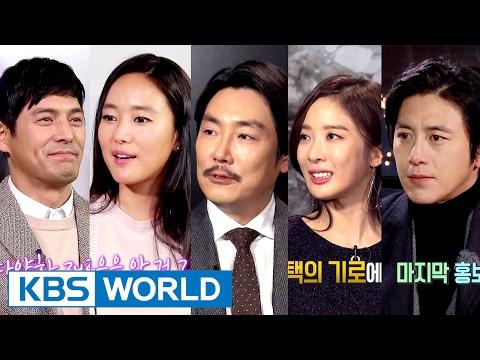 Entertainment Weekly   연예가중계 - Ko Su, Cho Jinwoong, Lee Chungah [ENG/中文字幕/2017.02.13]