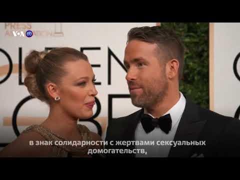 Новости США за 60 секунд. 7 января 2018 года - DomaVideo.Ru