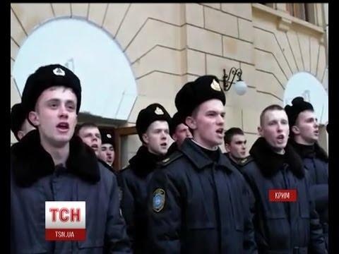 Курсанти Академії Нахімова гімном України перебили російське святкування