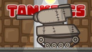 Танкости - мультсериал по игре #WorldofTanks. Это мультяшный мир танков, в котором танчики попадают в различные смешные ситуации - как невероятные, так и аналогичные игровым в #WoT.Танкости #17: https://youtu.be/ay5T5sw_UvAИнформацию о популярной игре World of Tanks и все, что связано с танками вы можете найти как на официальном сайте игры http://goo.gl/d0Ssbp, так и на популярных танковых ресурсах:➡ Приколы в World of Tanks, World of Warplanes и World of Warships: http://wot-lol.ru/➡ Новости World of Tanks каждый день: http://wot-news.com/➡ Эффективное и увлекательное обучение английскому языку: https://goo.gl/huV76sПоддержите наш канал вашими лайками, комментариями и репостами! ;)Ansy Arts в соцсетях:Google+: https://plus.google.com/+AnsyArtsВКонтакте: http://vk.com/ansyartsЖивой журнал: http://ansy-arts.livejournal.com/Наш сайт: http://ansyarts.vspmax.com/Наш клан: http://worldoftanks.ru/community/clans/169430-ANSY/Наш канал: http://www.youtube.com/ansyarts/Наша медиа сеть: https://youpartnerwsp.com/join?2305 Для рефералов - советы по продвижению в подарок ;)Soundtrack by PeriTune: https://soundcloud.com/sei_peridot