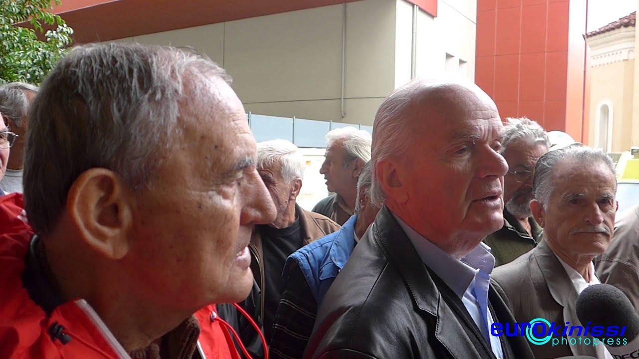 Διαμαρτυρία συνταξιούχων του ΟΑΕΕ και γιατρών του Ευαγγελισμού