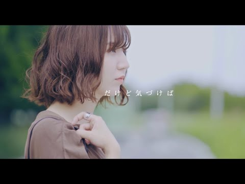 , title : 'ユアネス「凩」Official Music Video'