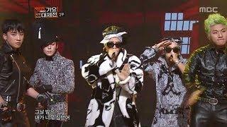 Video 2NE1, LEE HI VS BIGBANG - 투애니원, 이하이 VS 빅뱅, KMF 2012 MP3, 3GP, MP4, WEBM, AVI, FLV Maret 2019