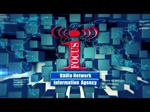 Focus News Agency and Radio Network
