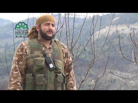 اللاذقية: تفاصيل عملية الهجوم ليلاً على قرية قروجا في جبل التركمان