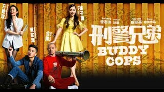 WHY BUDDY COPS (2016) IS WORST MOVIE