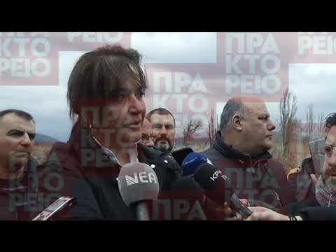 Ντ.Μπακογιάννη: Να ενεργοποιηθεί το κονδύλι της ΕΕ που αφορά τις φυσικές καταστροφές