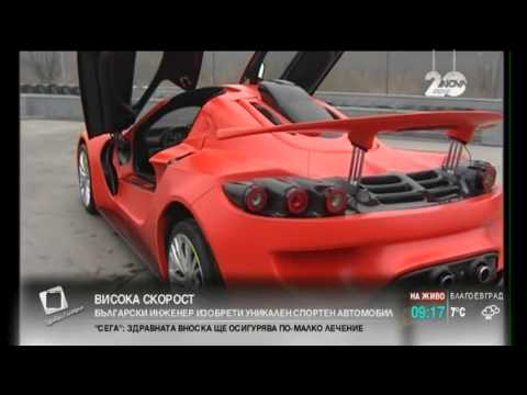 Nova TV / Morning block / - 18.12.2014 - SIN R1 by SIN CARS Presentation