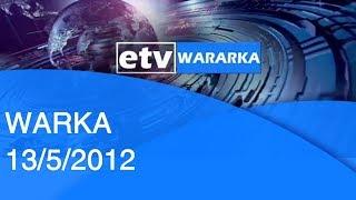 WARKA 13/5/2012 |etv