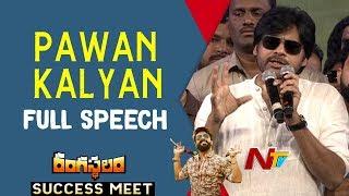 Video Pawan Kalyan Full Speech @ Rangasthalam Vijayotsavam || Ram Charan || Samantha MP3, 3GP, MP4, WEBM, AVI, FLV Maret 2019