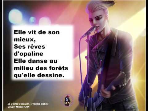 O Segredo de Henri - Music (Je L'aime à Mourir) (видео)