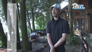 「TJTV」第2回 特集・起業の島のプランコンペ②