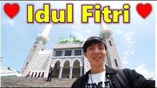Video SELAMAT HARI RAYA IDUL FITRI (MASJID ITAEWON) MP3, 3GP, MP4, WEBM, AVI, FLV Juni 2018
