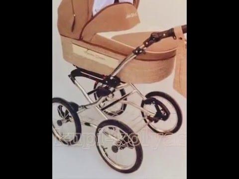 Детская коляска. Stroller B&E Maxima Classic. Лучшая коляска 2015