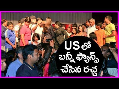 Video Allu Arjun Fans Hungama In USA   Duvvada Jagannadham Movie   Pooja Hegde download in MP3, 3GP, MP4, WEBM, AVI, FLV January 2017