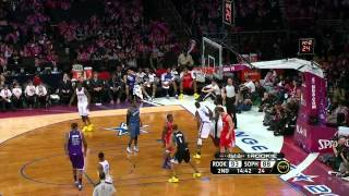 2011 T-Mobile Rookie Challenge Best Plays