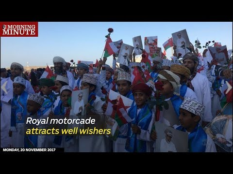 Seeb locals gathered to catch a glimpse of His Majesty Sultan Qaboos as he made his way to the National Day parade on Saturday