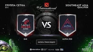 BAE vs Alpha Red, The International SEA QL [4ce]