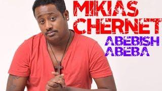 Hot New Ethiopian Music 2014 Mikias Chernet - Abebish Abeba