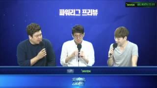 [POWER LEAGUE S2] 파워 리그 시즌2 프리뷰