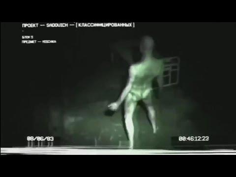 El verdadero vídeo del proyecto Abigail área 51