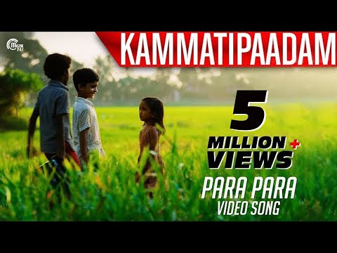 Kammatipaadam | Para Para Song Video | Dulquer Salmaan, Vinayakan, Rajeev Ravi | Official