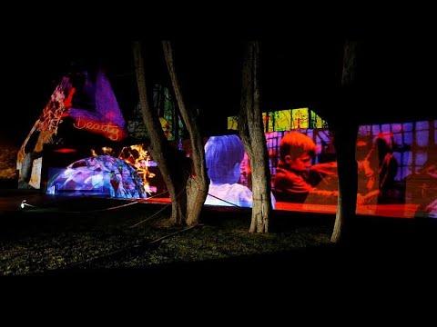 Φεστιβάλ Φώτων στην Πορτογαλία