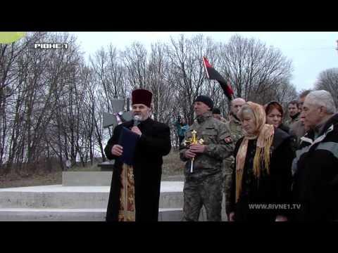 Втретє запалала свіча пам'яті в честь Сашка Білого [ВІДЕО]