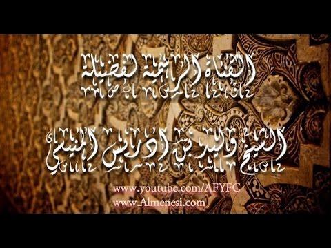 شرح النظم الحبير في علوم القرآن وأصول التفسير-٢