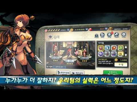 Video of 캡틴히어로즈 for Kakao