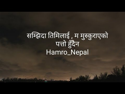 Quotes about friendship - Love quotes part-1  Valentine's special  Nepali Quotes  मन छुने लाईन हरु  Heart Touching Quotes